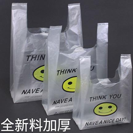 彩印塑料袋
